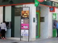 Una sucursal bancaria de Unicaja
