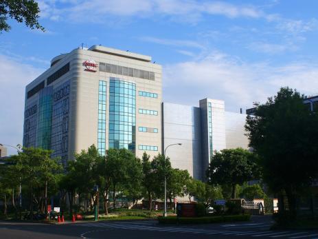 Uno de los edificios de Taiwan Semiconductor en Taiwan