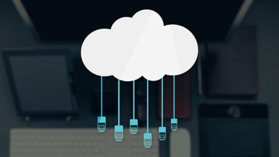 Curso online gratuito cloud computing programa Actívate de Google