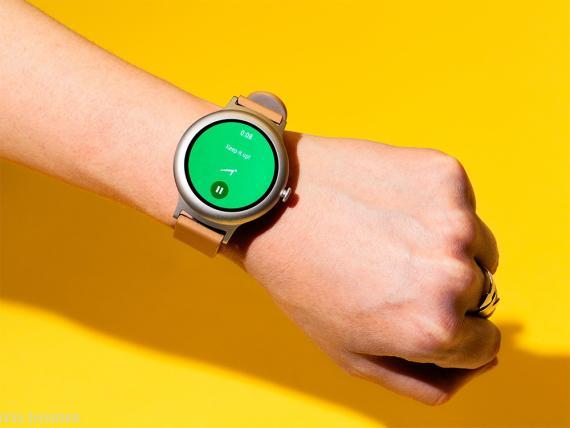 LG Watch Style, un smartwatch que funciona con el sistema operativo Android Wear de Google.