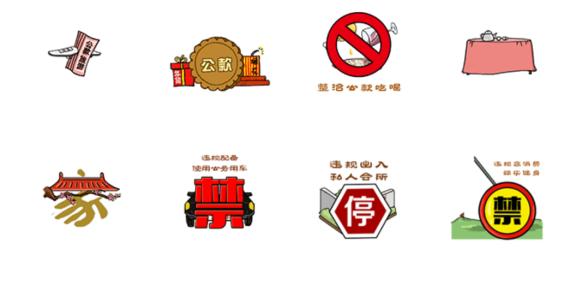 propaganda-china-wechat