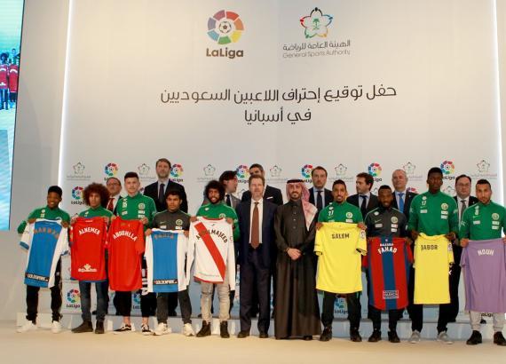 Los jugadores saudíes militarán en siete clubes de LaLiga y de la LaLiga 1│2│3