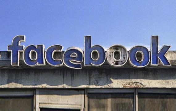 Logo decadente de facebook