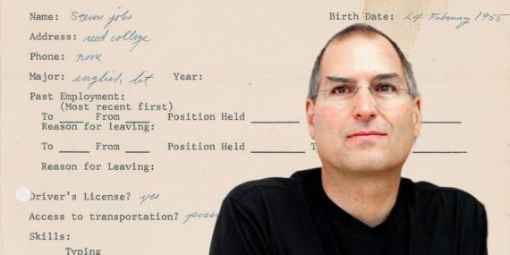 Currículum de Steve Jobs
