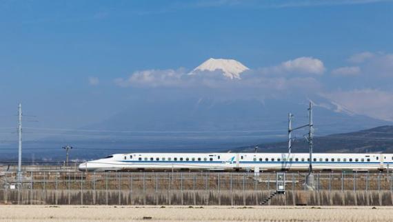 Tren bala que Japón