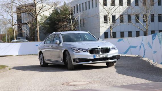 Este Serie 7 de BMW está equipado como un coche autónomo