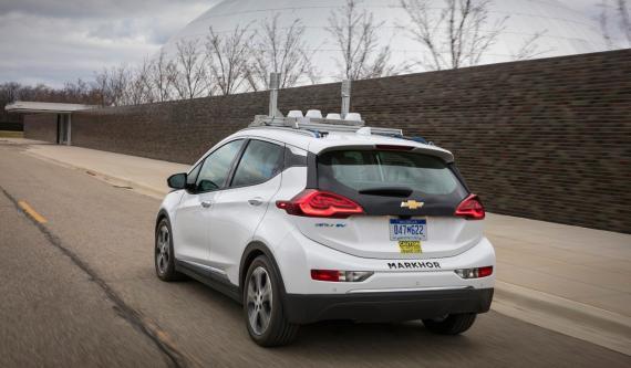 Coche autónomo de GM, una marca que no ha sufrido ningún percance grave conocido con sus prototipos.