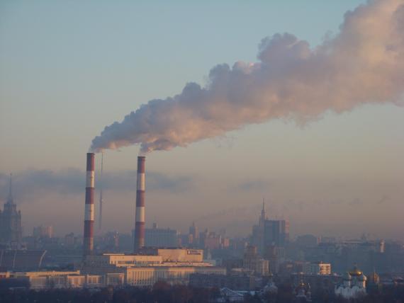 contamincación ciudad