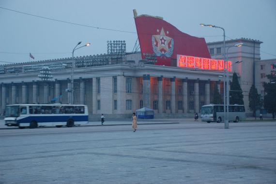 Una imagen de Pyongyang