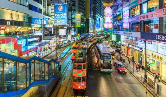 plaza de aparcamiento Hong Kong