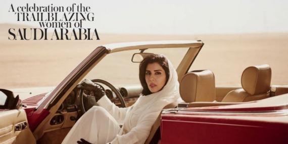 [RE]Vogue Arabia