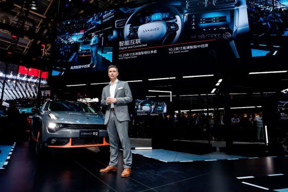 Lynk & Co es un fabricante chino de coches eléctricos creado con una parte del personal de Volvo tras ser comprada por Geely.