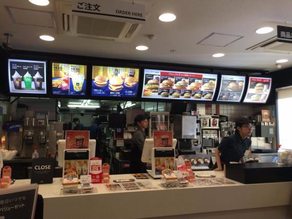 McDonald's tiene alrededor de 36.000 restaurantes en más de 100 países de todo el mundo.