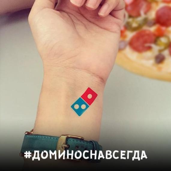 Un ejemplo de los anuncios de la oferta de Domino's.