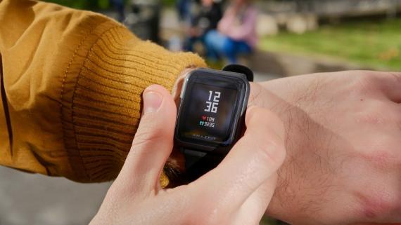 Amazfit Bip, uno de los dos relojes que Huami lanzará el 27 de agosto