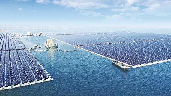 Paneles solares flotantes de Sungrow .