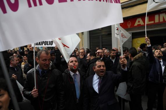 Conductores de VTC protestan ante la sede del PSOE en Madrid, el 29 de enero de 2019.