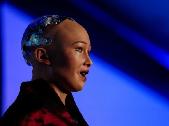 Robot Sofia