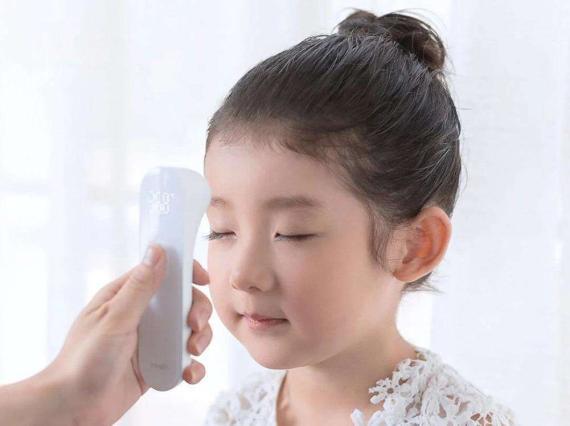 Xiaomi termometro digital