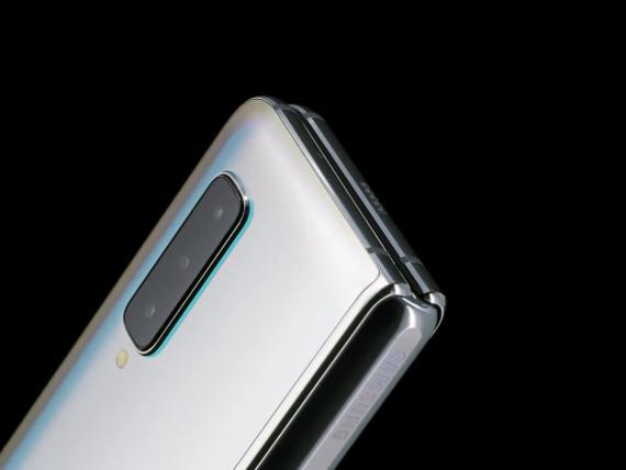 Samsung's Galaxy Fold smartphone, folded closed.