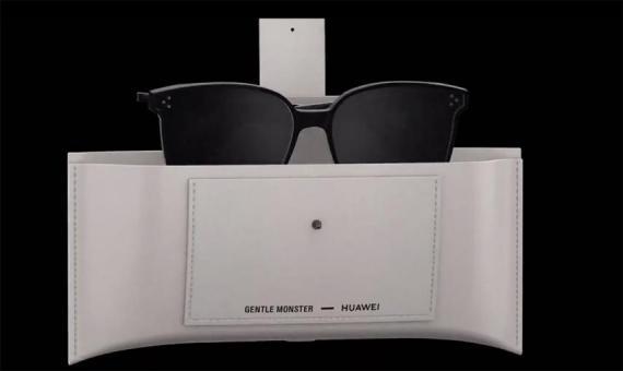 Gafas Huawei