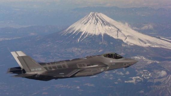 Un avión F-35A.