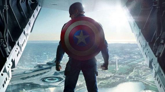 El escudo de Capitán América
