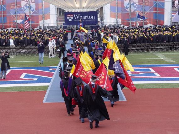 graduados universitarios, universidad