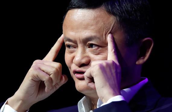 Jack Ma, fundador y ex presidente ejecutivo de Alibaba.
