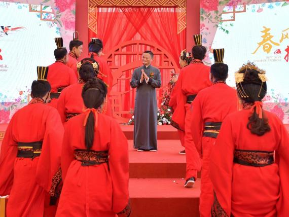 Jack Ma presided over a group wedding for his employees.