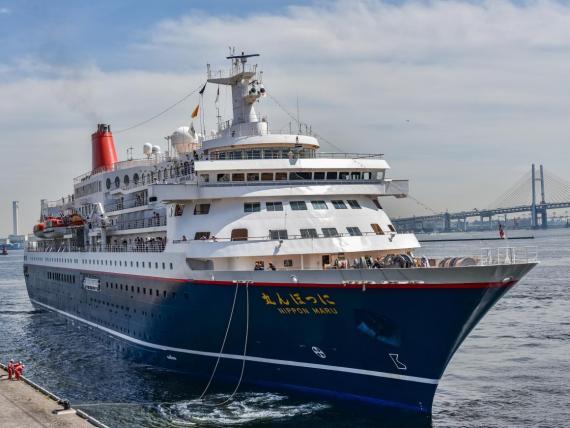 El crucero Nippon Maru.