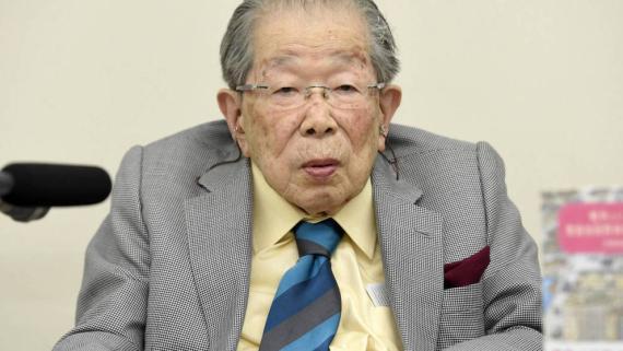 El Dr. Shigeaki Hinohara segúia trabajando con 100 años.