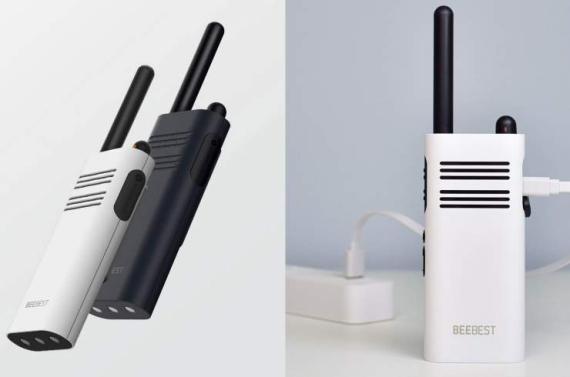 Nuevos walkie talkie de Xiaomi
