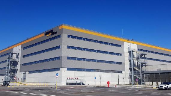 Centro logístico de Amazon en el Prat