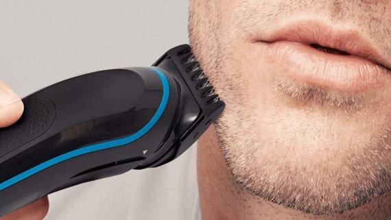 Ofertas Amazon: maquinilla Braun MGK3085 por solo 43 euros