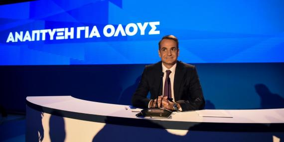 Once-toxic Greek debt is now in high demand as global recession fears mount