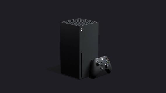Xbox series X, nueva consola