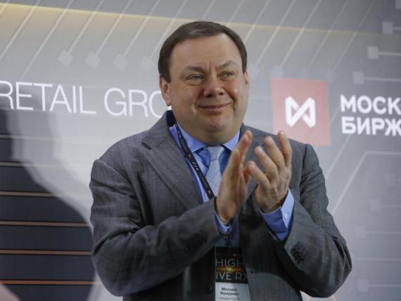 Mikhail Fridman, dueño de Día y la 11 persona más rica de Rusia.