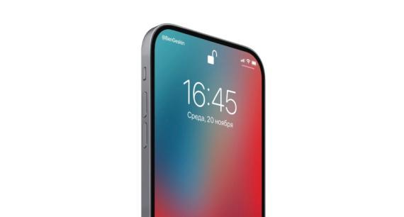 Un render del iPhone 12