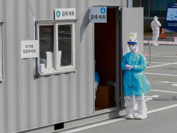 Equipo médico en Corea del Sur