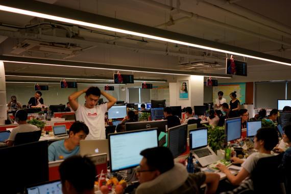 Oficinas de DingTalk, una rama de Alibaba Group Holding Ltd.