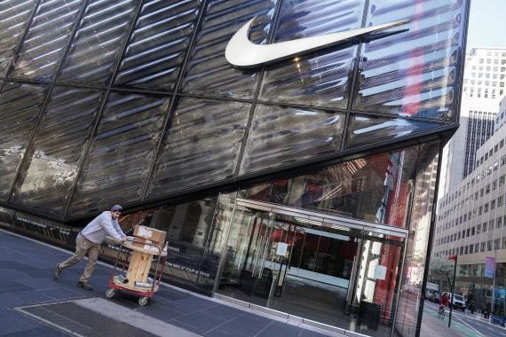 Tienda Nike