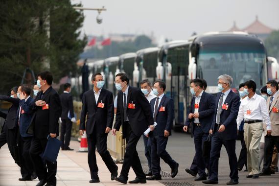 Conferencia Consultiva Política del Pueblo Chino
