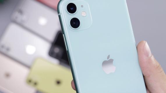iPhone 11 en oferta