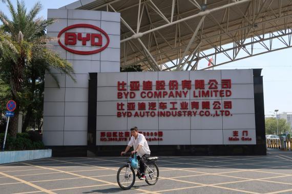 Sede de BYD en Shenzhen, China.