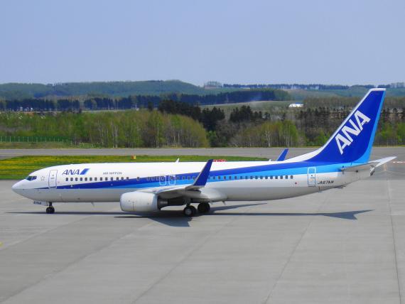 Avión de All Nippon Airways