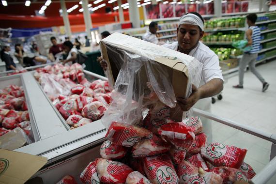 Carne empaquetada en un supermercado.