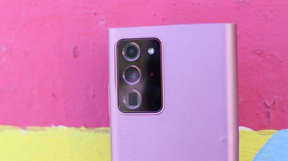Funda del Samsung Galaxy Note 20 Ultra 5G