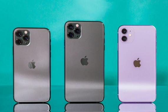 La gama de iPhone 11
