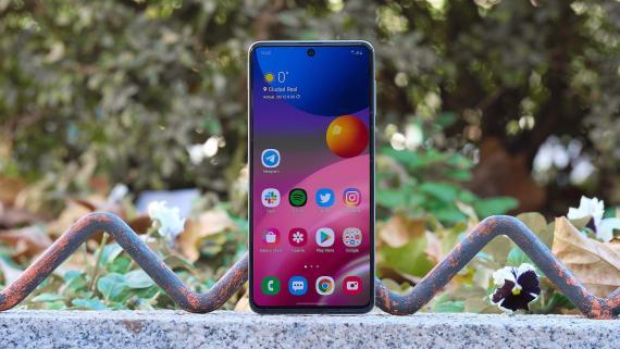 Analisis Samsung Galaxy M51